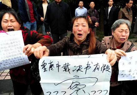 CHINA_petitioners.jpg